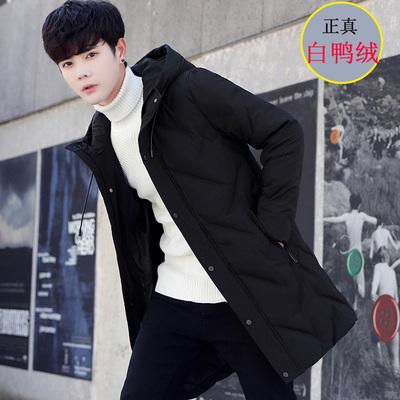 高中学生羽绒服男潮2021年新款冬季外套男士青少年中长款加厚冬装