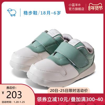 小蓝羊官方旗舰店2020秋季学步鞋