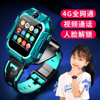 小才天4g全网通儿童电话手表智能