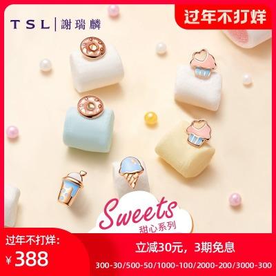 【预售】TSL谢瑞麟甜心系列18k金耳环甜甜圈耳钉单只AG553-AG560