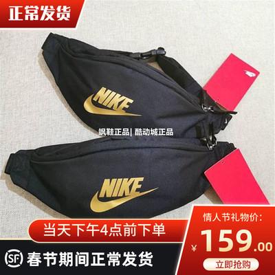 NIKE/耐克王一博同款男女运动胸包黑金腰包单肩斜挎包 BA5750-011