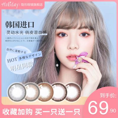 neoholiday韩国美瞳彩色隐形眼镜