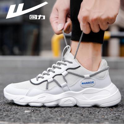 回力运动鞋男鞋2021年春夏季百搭网面老爹鞋透气鞋子新款白色潮鞋
