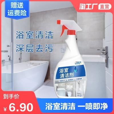 洁瓷剂卫生间地板砖清洁神器清洁剂