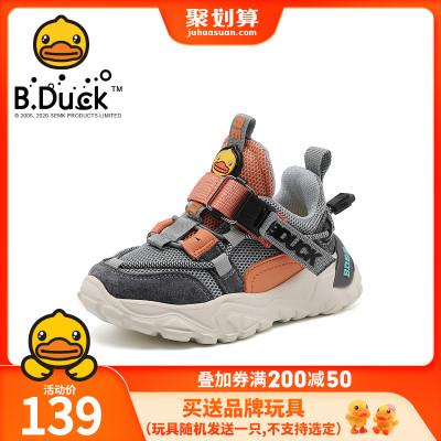 b . duck小黄鸭男童2021春秋季童鞋