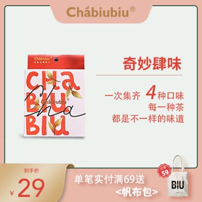 chabiubiu奇妙肆味葡萄乌龙茶