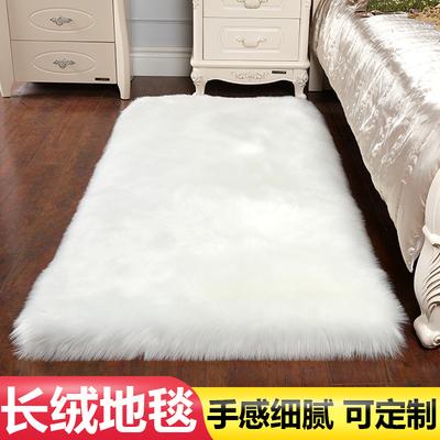 毛绒卧室白色仿羊毛北欧长毛地毯