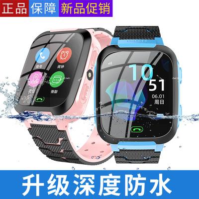 儿童电话手表4g智能初中生成人手机