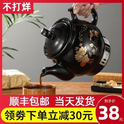 中药煲煎药壶家用插电煎中医砂锅