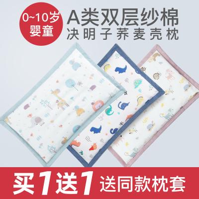 儿童枕头四季通用0-10岁决明子荞麦