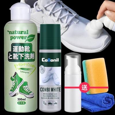 洗鞋神器一擦白洗鞋刷鞋清洁剂去污