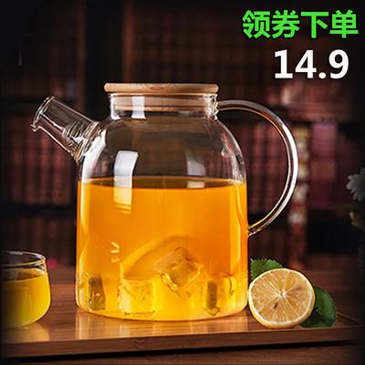 日式玻璃套装耐热泡茶壶家用凉水壶