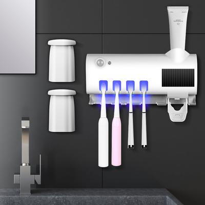 智能牙刷消毒器紫外线杀菌牙具收纳盒免打孔卫生间壁挂电动置物架