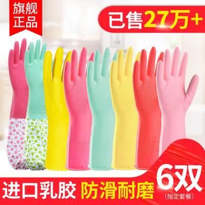 双一洗碗防水橡胶厨房刷碗塑胶手套