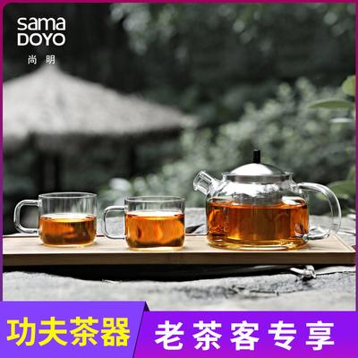 尚明玻璃小号功夫泡茶壶迷你小茶壶