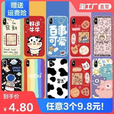 苹果x女8款plus se2手机壳