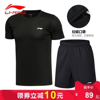 李宁运动套装男夏季短袖速干T恤跑步健身两件套运动服休闲短裤