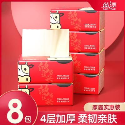 8包蓝漂家用餐巾纸实惠装卫生纸