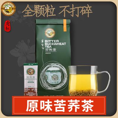 虎标苦荞茶350g内含50小包苦荞茶