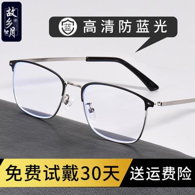 老花镜男高清超轻防蓝光老人便携式高档品牌正品老年老光老花眼镜