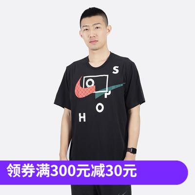 男子休闲篮球短袖ck1180-010 t恤