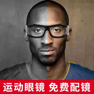 专业篮球运动近视眼镜男防雾防撞足球护目防护眼镜女户外变色眼睛