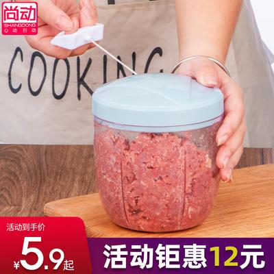 绞肉机家用手动饺子馅多功能搅拌机
