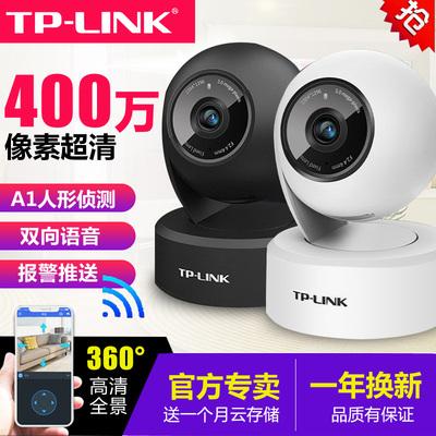 tp-link无线摄像头wifi网络监控器