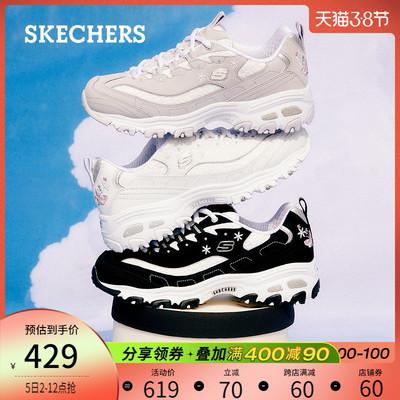 Skechers斯凯奇2021年春季新款女鞋厚底老爹鞋休闲运动鞋熊猫鞋子