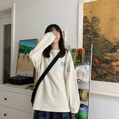 奶兔星球-自制 卫衣女胸口字母印花日系宽松圆领套头