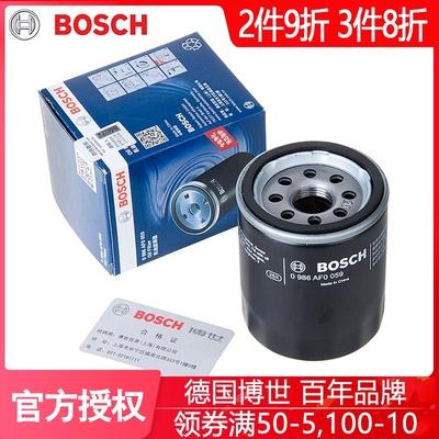 东风s500菱智v3 m3 m5 l机油滤芯