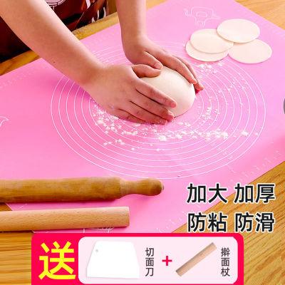 加厚揉面垫烘焙工具食品级面板案板