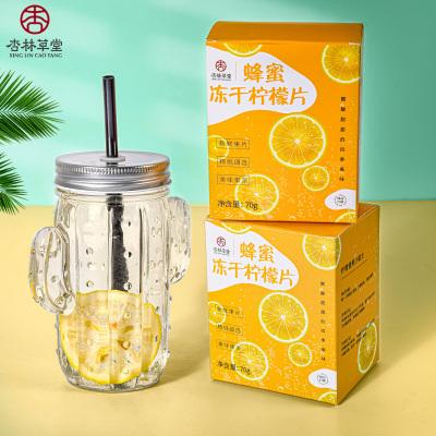 杏林草堂蜂蜜冻干柠檬片泡水冷泡茶干片单独包装花茶包水果茶孕妇