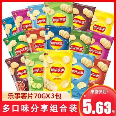 薯片六六大顺大礼包210g黄瓜原味青柠味休闲办公零食大包