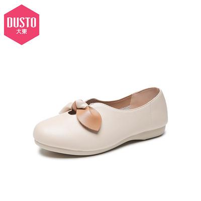 dusto /大东20秋冬韩版低跟小皮鞋