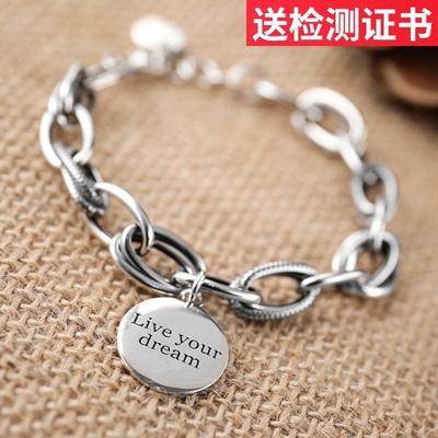 梦想成真s925纯银复古女生美梦手链