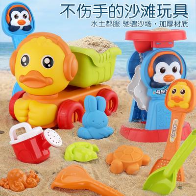 儿童大号沙滩玩具套装宝宝玩土铲子