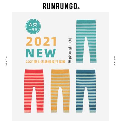 runrungo条纹薄款女宝宝百搭打底裤