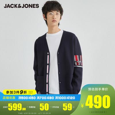 JackJones杰克琼斯春撞色格纹趣味提花纽扣织带开衫毛衫221124053