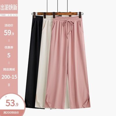 开叉拖地裤女高腰垂感春秋季2021年新款小个子直筒宽松休闲阔腿裤