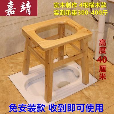 实木老人残疾成人坐便椅加固坐便器