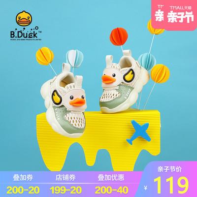 b . duck小黄鸭宝宝2021夏季运动鞋