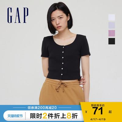 Gap女装复古纯棉U领针织短袖T恤771051 2021夏季新款短款内搭上衣
