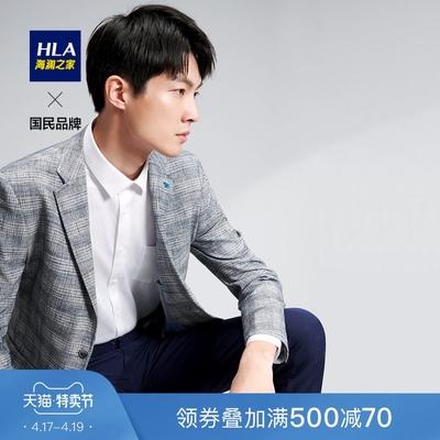 HLA/海澜之家时尚格纹休闲西服舒适有型儒雅绅士单西外套男