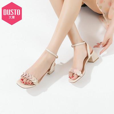 dusto /大东20夏季新款甜美一字扣