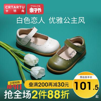 卡特兔女童皮鞋洋气春季新款小女孩单鞋软底宝宝演出鞋复古公主鞋