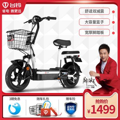 台铃2020新款ts1真空胎电动自行车