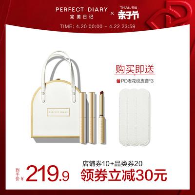 完美日记小细跟口红礼盒3支装周迅同款哑光丝绒唇釉女小众品牌