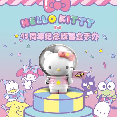 正版HelloKitty凯蒂猫盲盒45周年纪念版公仔手办女孩玩具圣诞礼物