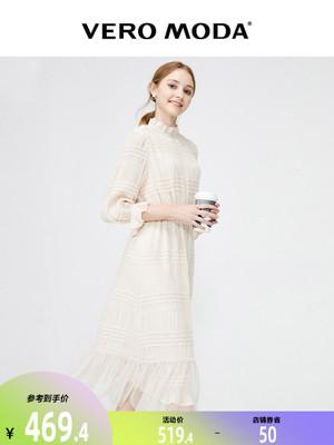 vero moda2021春夏新款褶皱雪纺